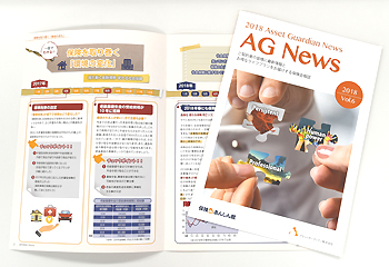 AG News Vol.6